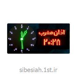 عکس سایر تجهیزات الکتریکیتابلو ساعت دیجیتال LED مساجد مدل S203