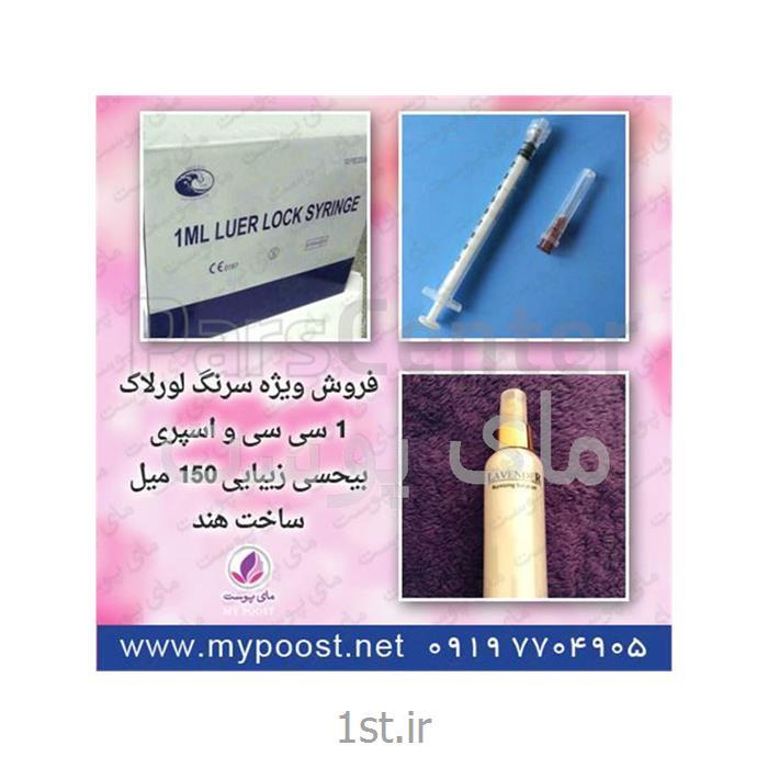 عکس مواد مصرفی پزشکیسرنگ لورلاک 1 سی سی