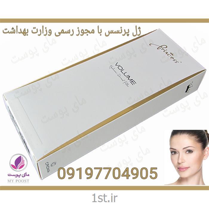 عکس سایر محصولات زیبایی و مراقبت های شخصیژل پرنسس فیلر پرنسس princess
