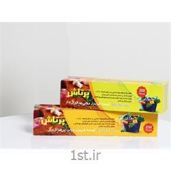 کیسه فریزر جعبه ای 250 برگی پرنگار پلاستیک اصفهان