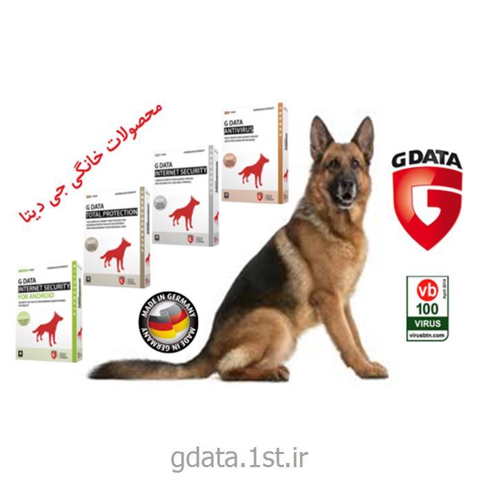 جی دیتا آنتی ویروس (تک کاربره - یکساله) GDATA Antivrus<
