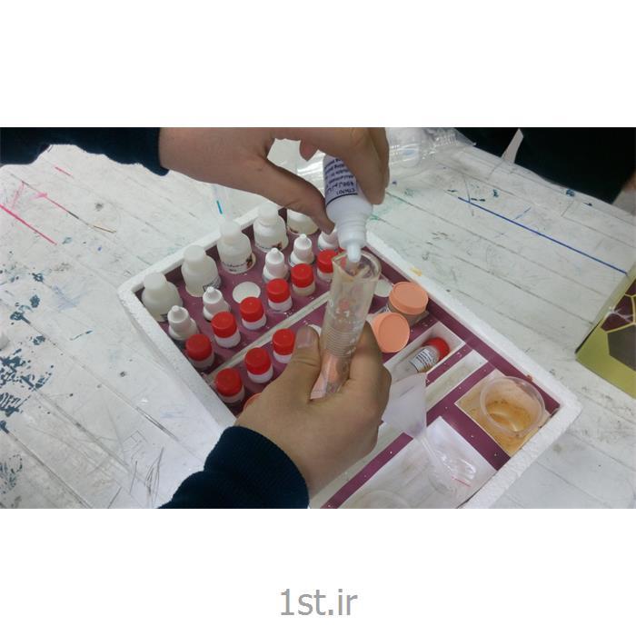 آزمایشگاه درس شیمی