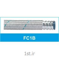 لوله خرطومی فلزی فلکسی شیلددار تیپ FC1B