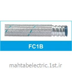 عکس لوله خرطومی کابللوله خرطومی فلزی فلکسی شیلددار تیپ FC1B