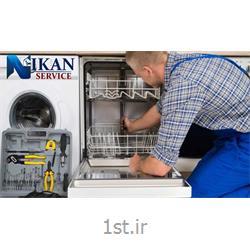 تعمیرات ماشین لباس ظرفشویی