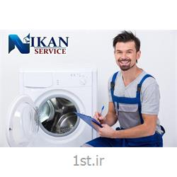 تعمیرات ماشین لباس شویی