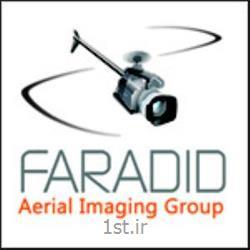 عکس سایر خدمات کسب و کارخدمات تصویربرداری ، فیلمبرداری و عکسبرداری هوایی