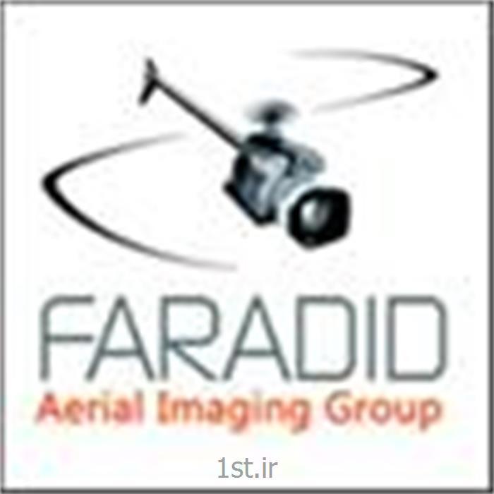 عکس سایر خدمات کسب و کارتصویربرداری هوایی(هلی شات)