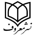 لوگو شرکت انتشارات معروف
