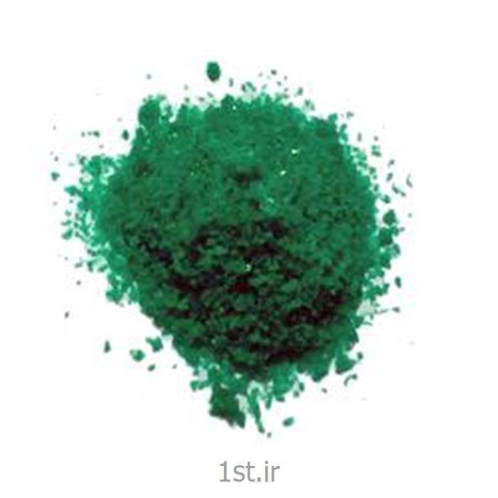 نیترات نیکل خالص Nickel Nitrate