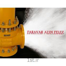 عکس رگولاتور (رگلاتور) فشار ( تنظیم کننده فشار )شیر اطمینان فلنجی فافکو سایز 2- 1