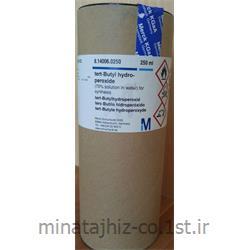 عکس سایر مواد شیمیاییترت بوتیل هیدرو پراکساید مرک کد 814006