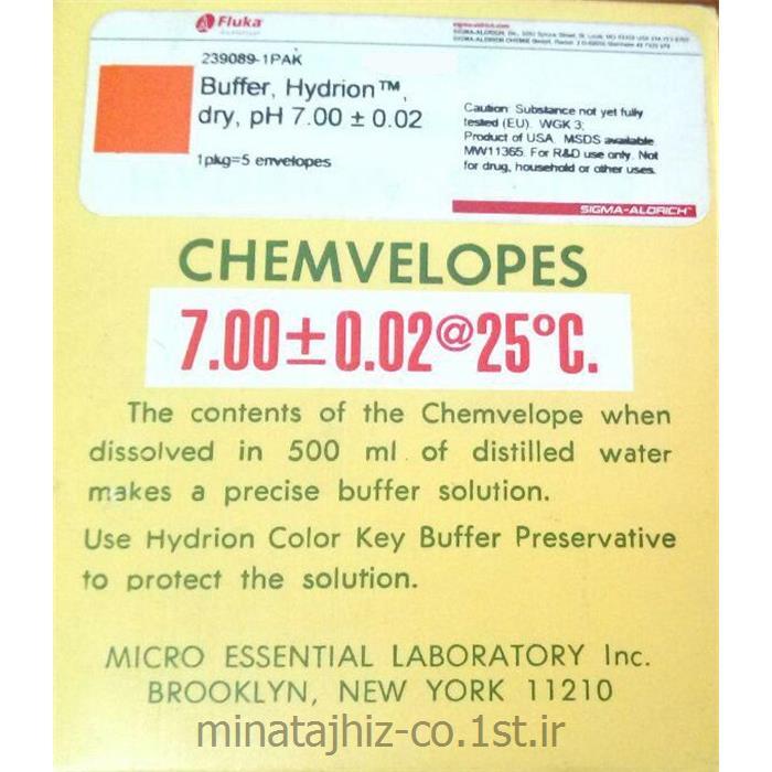 بافر هیدروئین سیگما آلدریچ کد 239089