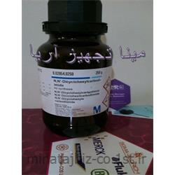 nوn-دی سیکلو هگزیل کربودیمید- کد مرک802954