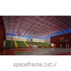 ساخت و ساز ورزشگاه با سازه فضاکار