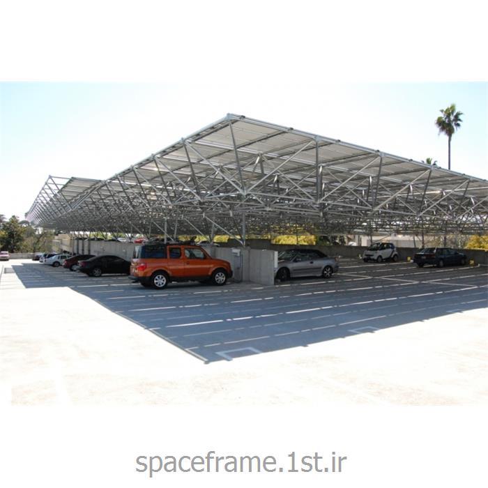پارکینگ سازه فضاکار در خدمات ساخت و ساز از سازههای فضایی پویاعکس خدمات ساخت و ساز خدمات ساخت و ساز