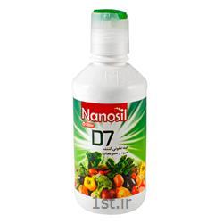 ضد عفونی کننده و گندزدا میوه و سبزیجات نانوسیل  nanosil d7