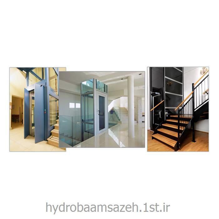عکس آسانسورآسانسور خانگی هیدرولیک هیدرو بام سازه مدل HBS-HL