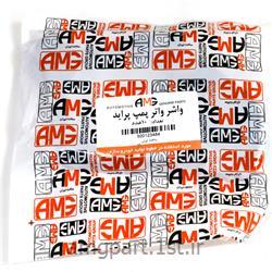 واشر واتر پمپ کامل AMG