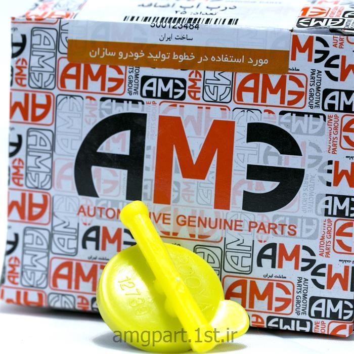 درب منبع آب اضافه  AMG