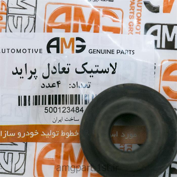 لاستیک تعادل اصلی AMG