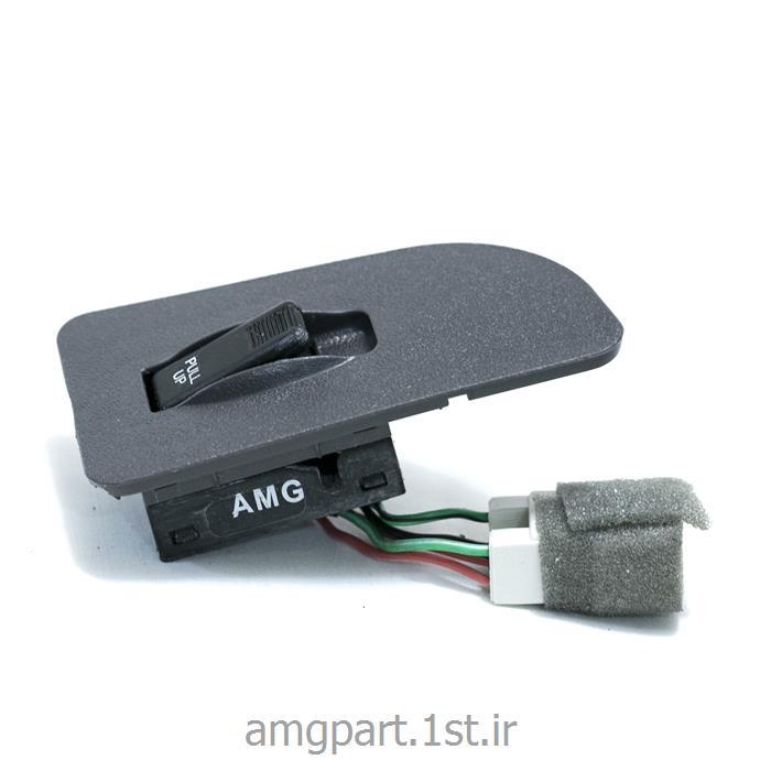کلید شیشه بالابر راست 141 AMG