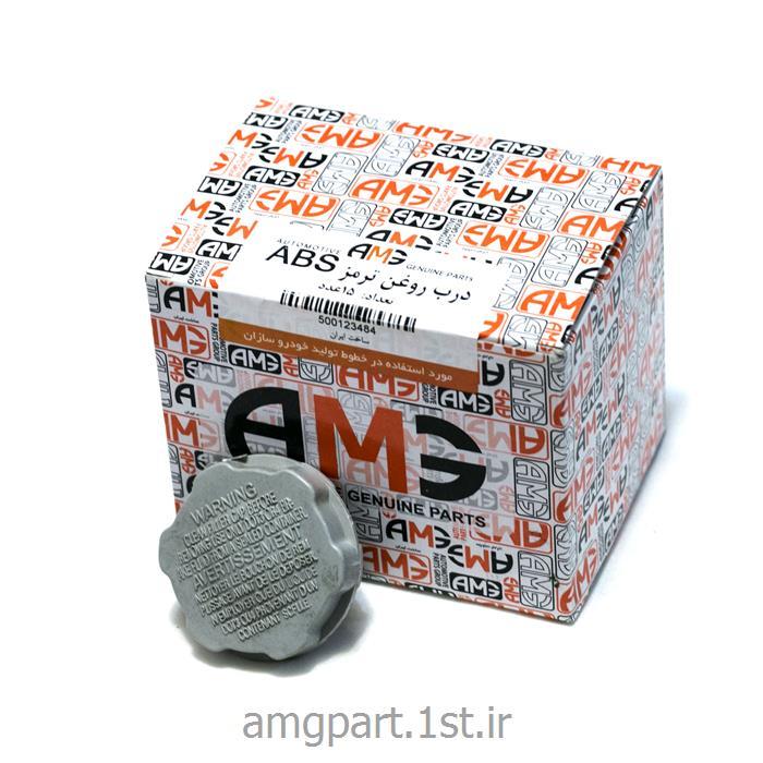 درب روغن ترمز پراید AMG ABS