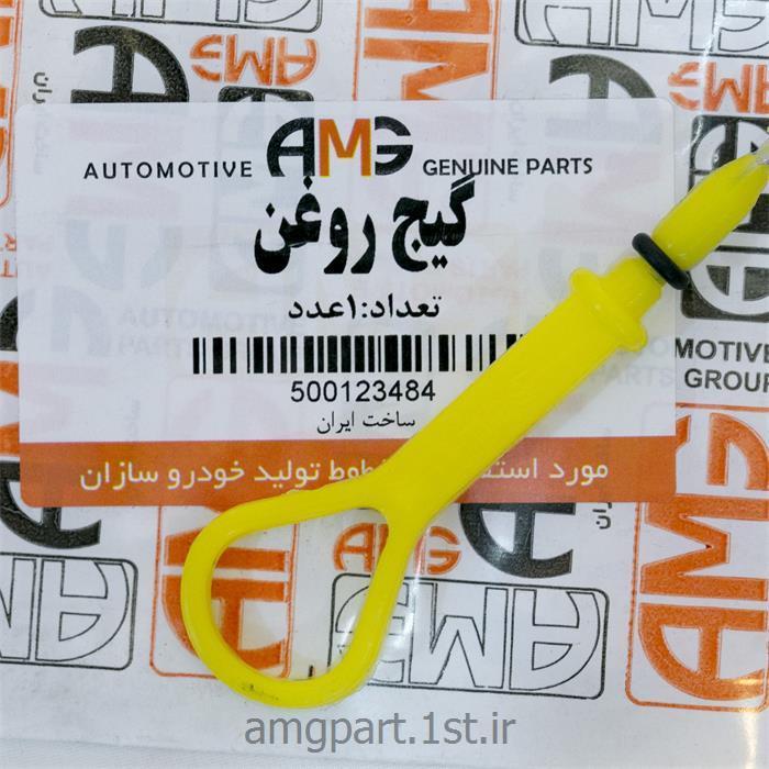 گیج روغن AMG