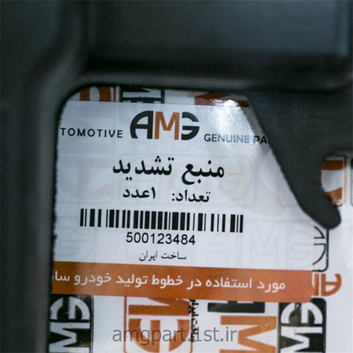 منبع تشدید AMG
