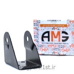 پایه دسته موتور شماره 2 جدید AMG