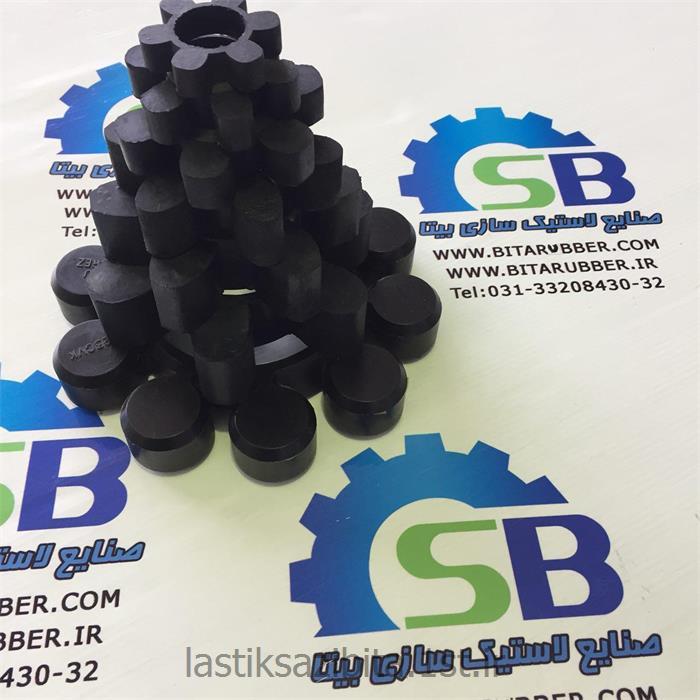 کوپلینگ لاستیکی H شکل (NR-SBR)