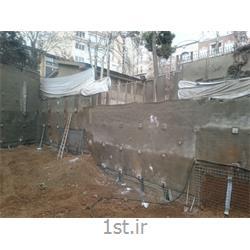 عکس خدمات خاک برداری و زیر سازیتحکیم و تثبیت جداره ها و گودهای عمیق شهری