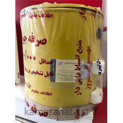 منبع انبساط باز عایق دار 130 لیتر مهر افروز