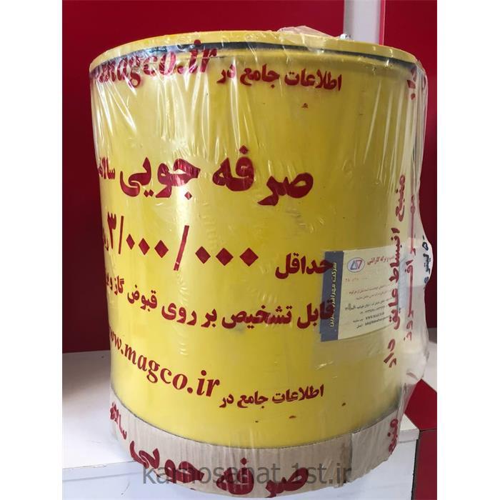 منبع انبساط باز عایق دار 50 لیتر مهر افروز