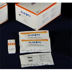 پنل 10 تستی تشخیص مواد مخدر (چند تستی) ABON