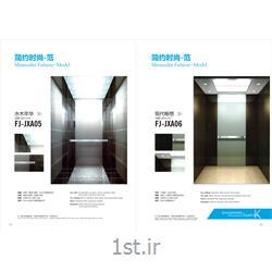 آسانسور فوجی اچ دی (FUJI HD LIFT)