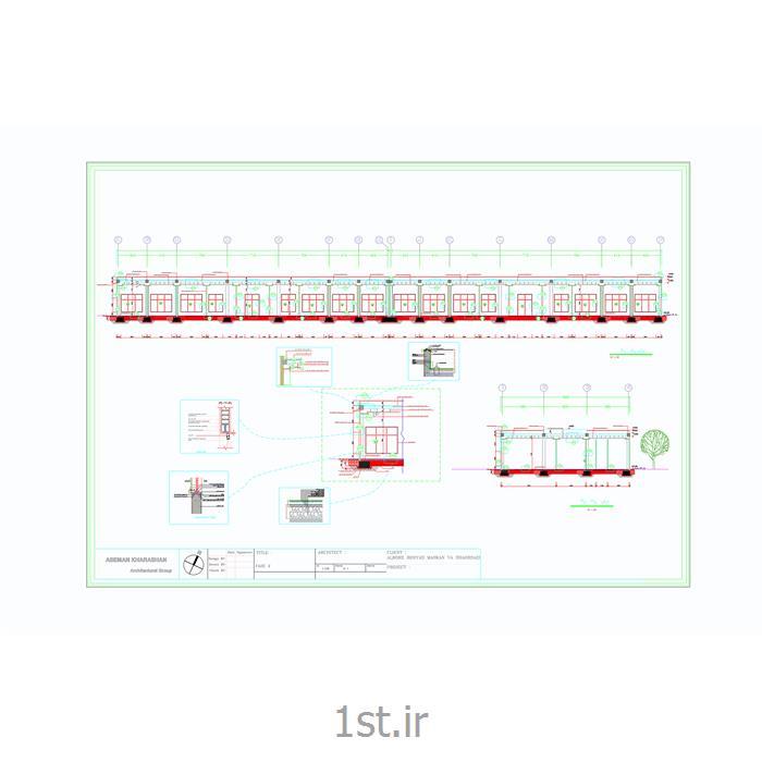عکس طراحی ساختمان طراحی ساختمان
