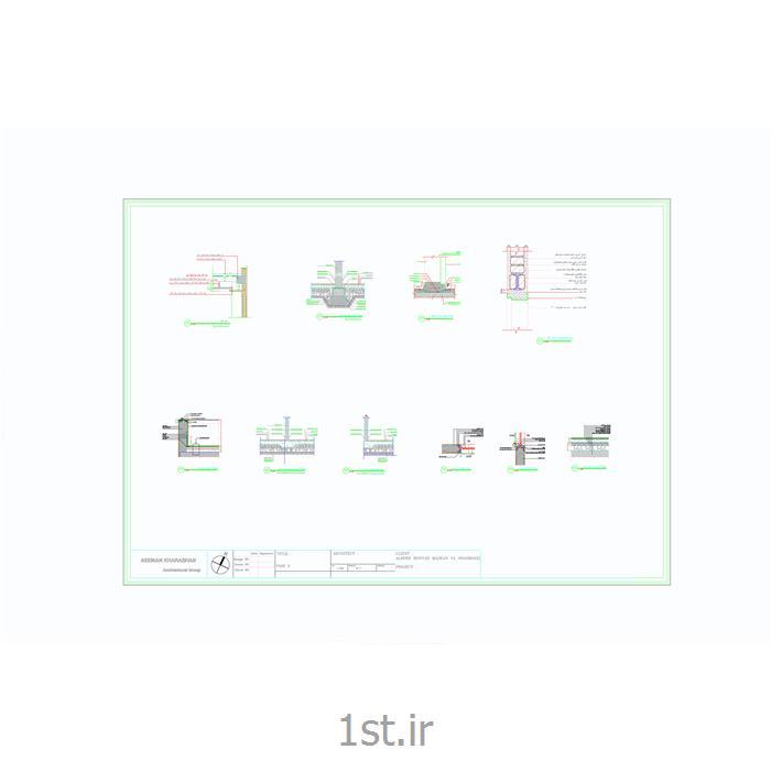طراحی نقشه های معماری فاز 2