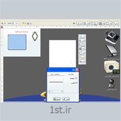 نرم افزار طراحی و چاپ و بارکد