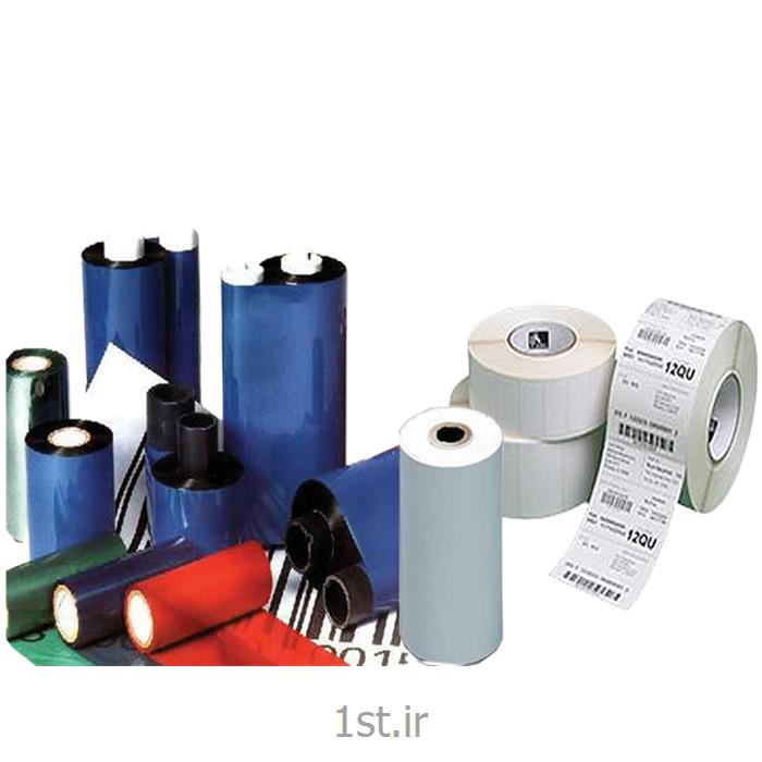 http://resource.1st.ir/CompanyImageDB/983e52f7-5ce0-4080-b581-cc4a4fe7c9c7/Products/a24b5fb7-3a58-447b-9d74-aca85ae8c017/1/550/550/ریبون-و-لیبل-Ribbon---Lable.jpg