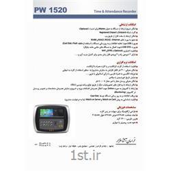 عکس کنترل دسترسی با اثر انگشت (حضور و غیاب با اثر انگشت)دستگاه حضور و غیاب کارتی انگشتی مدل Pw1520csvi