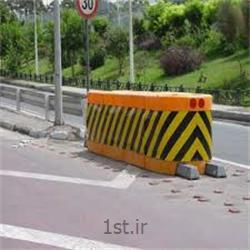 کاشن تانک ترافیکی 90 سانتی متر