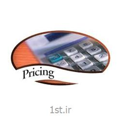 عکس سایر خدمات کسب و کارکارشناسی و قیمت گذاری کارخانجات
