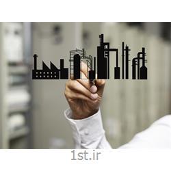 نظارت فنی بر اجرای کارخانجات و کارگاههای تولیدی
