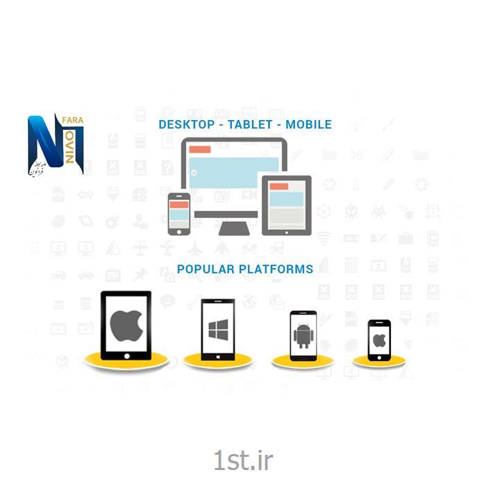 عکس طراحی سایتبرنامه نویسی طراحی انواع وب سایت های اختصاصی