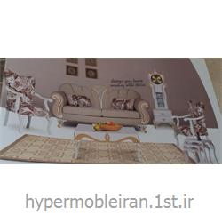 ست مجموعه اتاق پذیرایی  مبل کلاسیک مدل مهباد کد 48
