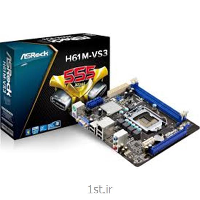عکس مادربورد کامپیوترمادر برد اچ 61 ام وی اس 3 ازراک Motherboard H61M-VS3 Asrock