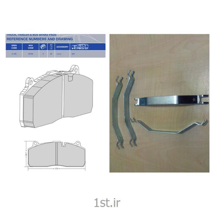 عکس UTV ( یو تی وی )لنت دیسکی SAF جدید پشت سوراخ-ارن