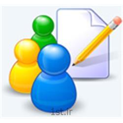 عکس نرم افزار کامپیوتربرگزاری کلاس های آموزش ربوکاپ و برنامه نویسی دانش آموزی