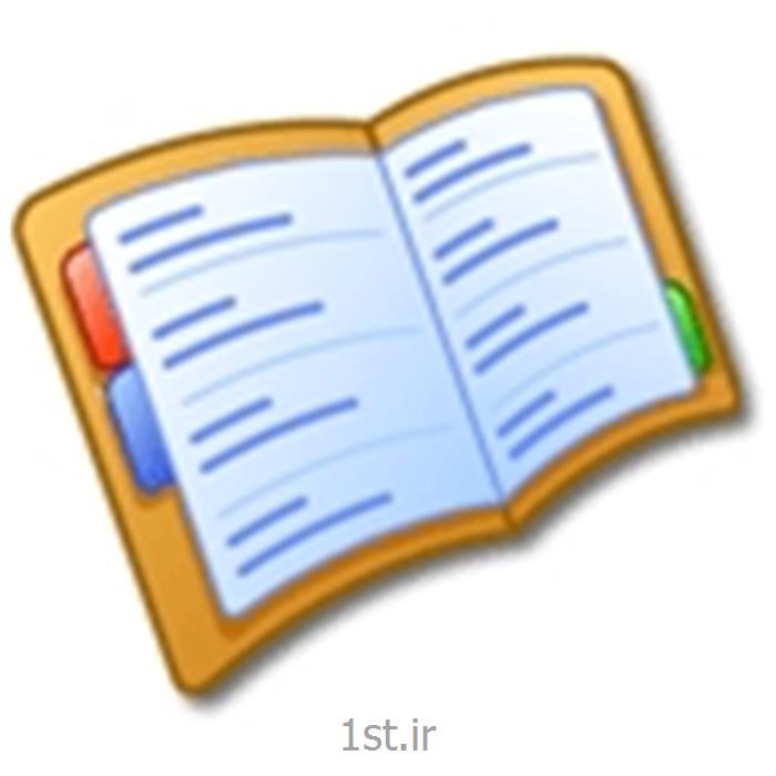 عکس نرم افزار کامپیوترنرم افزار آموزش کار و فناوری ششم ابتدایی